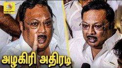திமுகவுக்கு செக் வைத்த அழகிரி : Alagiri gives a Dare to DMK | Latest Press Meet