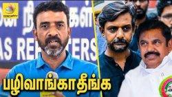 பழிவாங்காதீங்க ? Ve.Mathimaran Speech About thirumurugan gandhi arrest