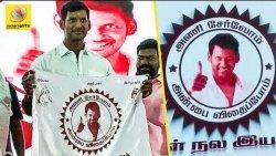 மக்கள் இயக்கம் தொடங்கியது ஏன் ? : Vishal Explains the Cause of his Party | Makkal Nala Iyakkam
