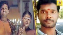 நடிகையின் கள்ள தொடர்பால் உயிரிழந்த டிரைவர் : Actress Vishnupriya's Illegal Love Murdered Car Driver