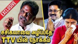 சிறைக்கு அனுப்பியதே தினகரன் தான் : Theni Karnan reveals the True Color of TTV Dinakaran | Interview