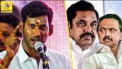 நீங்க ஒழுங்க இருந்த நாங்க ஏன் அரசியலுக்கு வரோம் : Vishal Political Speech | Edappadi , Stalin