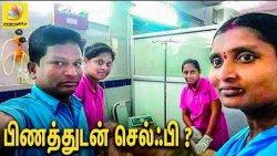 நடிகர் பிணத்துடன் செஃல்பி எடுத்த நர்ஸ் : Selfie with NTR Son Harikrishna's Body | Latest News