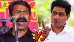 சீமானுக்கு எச்சரிக்கை விடுத்த மாதவன் : Deepa Husband Madhavan criticizes Seeman   Jayalalitha
