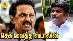 விஜயபாஸ்கருக்கு செக் வைத்த ஸ்டாலின் | Stalin demanded governor to dismiss vijayabaskar | latest news