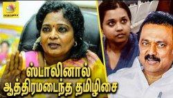 சோபியா கைது : தமிழிசை - ஸ்டாலின் மோதல் : Stalin condemns Tamilisai for arresting student Sophia