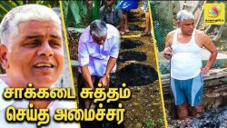சாக்கடை சுத்தம் செய்த அமைச்சர் : Puducherry Minister cleaned Drainage | Latest News