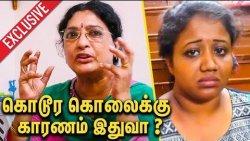அபிராமி வாழ்க்கையில் நடந்தது என்ன ? : Psychologist Latha Janaki Interview about Abirami | Exclusive