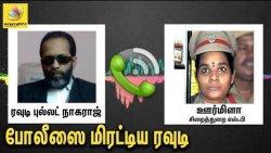 Leaked Audio ! போலீசை மிரட்டும் ரவுடி : Rowdy Bullet Nagaraj Nags Madurai SP Officer