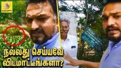 நல்லது செய்யவே விடமாட்டிங்களா ? : Piyush Manush about Salem-Chennai eight-lane | Latest Speech