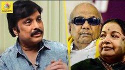 கலைஞர் - ஜெயா. இருந்தங்கனு அமைதியா இருந்தேன் : Actor Karthik into Politics | Rajini & Kamal Politics