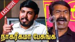 மெரினா உங்களுக்கு சுடுகாடா ? : Aloor Shanavas against Semman's Dravidar Comment | Interview