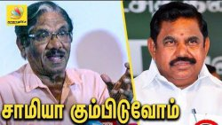 சாமியா கும்பிடுவோம் உங்களை | Bharathiraja's Emotional Request to Release 7 Victims