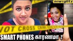 SMART PHONES காரணமா ? : Congress Jothimani about Biryani Abirami | Interview
