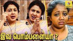 அபிராமி தாய் இல்ல பேய் ! : Anitha Kuppusamy Fiery Words against Abirami   Interview