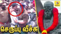 பெரியார் சிலை மீது செருப்பு வீச்சு : BJP lawyer thrown slipper at Periyar statue | Latest News