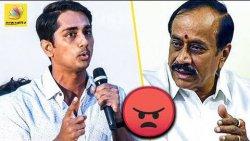 H.ராஜாவுக்கு எதிராக சீறிய சித்தார்த் : Siddharth Comment on H Raja's Supreme Court Issue | Kasthuri