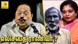 இன்னும் குழந்தையாவே இருக்கு ! : Durai Murugan Funny Comment on Tamilisai   Petrol Hike