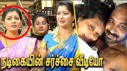 காதலன் தற்கொலை - தலைமறைவான நடிகை | Nilani Goes Missing after Lover's Suicide | Gandhi Lalitkumar