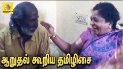 Sweet கொடுத்து பிரச்சனையை முடித்த தமிழிசை : Tamilisai gave sweets to the Auto driver | Latest News