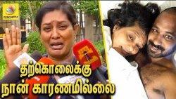 தற்கொலைக்கு நான் காரணமில்லை : Actress Nilani answer to Police | Gandhi Lalitkumar