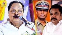 மானம் வேண்டுமா? வருமானம் வேணுமா? : Durai Murugan blast against Police & EPS | Puzhal prison