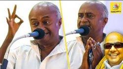 கலைஞர் வசனம் பேசி அசத்திய MS பாஸ்கர் : MS Bhaskar Stunning Speech | Kalaignar Tamil Kavithai