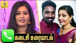 வைரலான நிலானி - காந்தி செல்போன் உரையாடல் : Nilani last LOVE audio with Gandhi Lalith Kumar Leaked