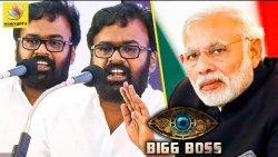 நீங்க ஒன்னும் பிக்பாஸ் இல்ல : Karu Pazhaniappan Speech about Kalaignar against Modi