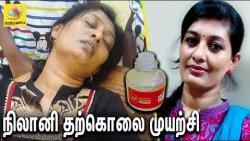 கொசு மருத்து குடித்து தற்கொலை முயற்சி : Actress Nilani attempts suicide | Gandhi Lalith kumar
