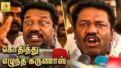 பொய் கேஸ் போடுறாங்க ! : Karunas booked for his Controversial Speech against CM | Latest Politics