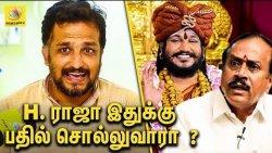 நித்தியானந்தாவை கலாய்த்த Piyush Manush | Nithyananda & H. raja