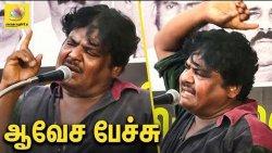 பா.ஜ.கவை வெளுத்து வாங்கிய மன்சூர்: | Mansoor ali khan speech against subramanian