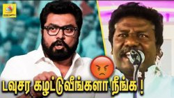 ஐாதி அரசியல் கொஞ்சம் சிந்தித்து பேசுங்க ! : Sarathkumar points at karunas filthy speech | Koovathur
