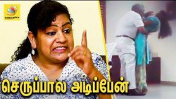 செருப்பால அடிப்பேன் : Prof. Sundaravalli Fiery Interview | SNS College MD Sex Issue