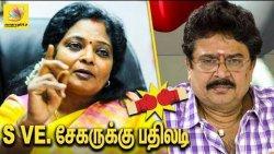 S VE சேகரை கலாய்த்த தமிழிசை : Tamilisai laughs at SV Sekar comment | BJP President