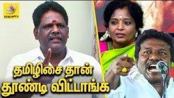 நாடார் - வன்னியரை தூண்டி விடுறாங்க : Theni Karnan blast against Tamilisai & TTV   Interview