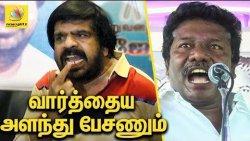 ஸ்டாலினை கலாய்த்த டி.ஆர் : T. Rajendar hilarious speech against Stalin & Karunas