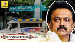 ஸ்டாலினுக்கு அப்போலோவில் என்ன சிகிச்சை ? : DMK Stalin admitted in Apollo Hospitals
