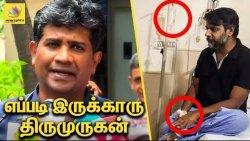 திருமுருகன் உடல்நிலை எப்படி இருக்கு ? : Thirumurugan Gandhi admitted in hospital | Dr. Ezhilan