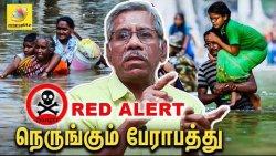 அதிர வைக்கும் பஞ்சாங்க அறிவியல் : Puyal Ramachandran explains RED ALERT in Tamilnadu | Interview