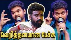 வெறித்தனமான பேச்சு : ECR Saravanan about SARKAR Vijay's Political Speech | Interview