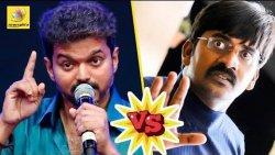 விஜய் ரசிகர்கள் மிரட்டல் ? : Vijay Fans Angry Over Karunakaran | Latest News