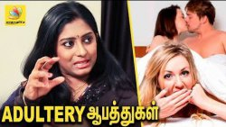 Shocking ! : இனி கள்ள உறவும் - எய்ட்ஸ்சும் அதிகமாகும் : DR. Abilasha on Section 497, Adultery Law