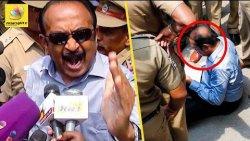 எச்.ராஜாக்கு விருந்து வைத்த ஆளுநர் : Vaiko Angry Over Nakkheeran Arrest | Latest Speech