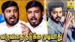 சர்கார் : தமிழிசை - H.ராஜா மவுனமாக இருப்பது ஏன் ? : Aloor Shanavas Interview on Vijay