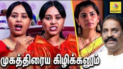 பதில் சொல்லாமல் மலுப்புவது ஏன்? : Jemelaa Blast against Vairamuthu | Interview, Chinmayi