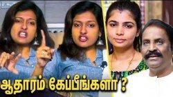 தட்டிக்கேட்டா தான் அடங்குவாங்க : Gayathri wants harassers to be ashamed | Chinmayi, Vairamuthu
