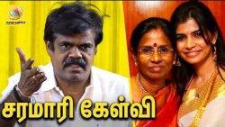 15 வருஷம் என்ன செஞ்சிங்க : PT SelvaKumar Speech against Chinmayi | MeToo, Vairamuthu