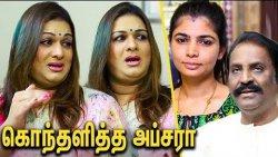 வைரமுத்துவை விசாரிக்கணும் : Apsara Reddy Bold Talk against Vairamuthu | Chinamyi, MeToo India